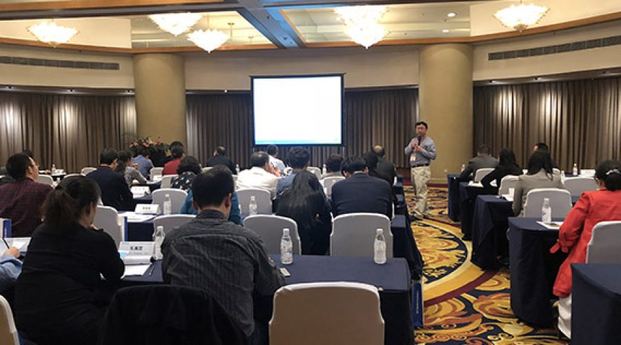 The phase II clinical trial investigators meeting for Shanghai Yingli Pharmaceutical's novel anti-cancer agent YY-20394 has been successfully held in Chengdu