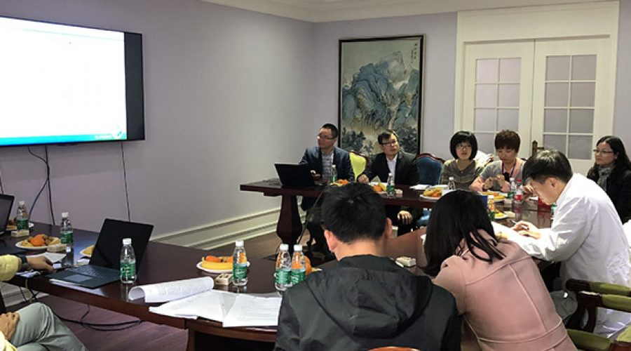 The phase I clinical trial protocol discussion meeting for Shanghai Yingli Pharmaceutical's novel immune-oncology agent YL-13027 has been successfully held in Shanghai